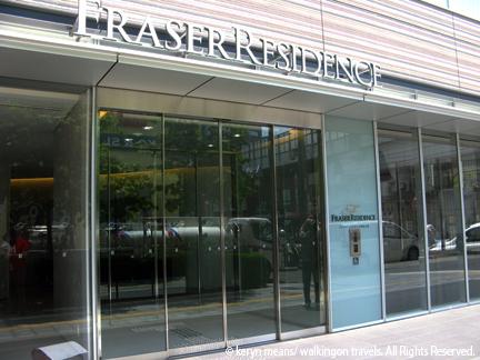 Fraser Residence Osaka- Clothing Optional?