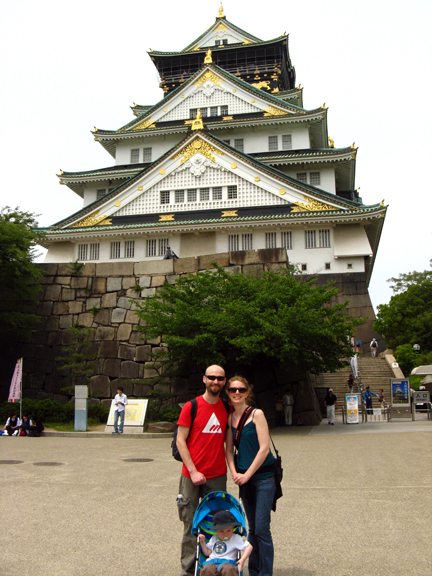 A Quicky At The Osaka Castle with Kids